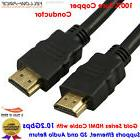 50FT 50Feet 15M LONG HDMI CABLE HD TV ACTIVE BOOST LEADS GOL